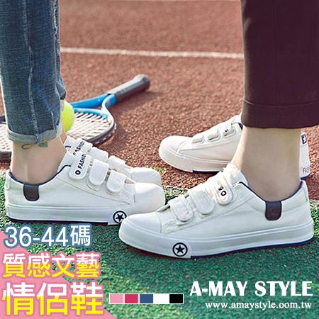 現貨情侶鞋-清新日系魔鬼氈帆布鞋(36-44加大碼)【XUK813326】*艾美時尚