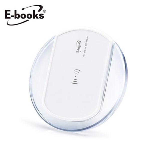 E-BOOKS B34 冷光晶透行動無線充電板