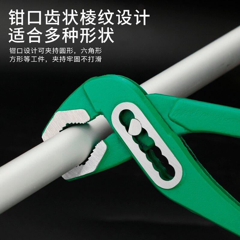 水泵鉗 多功能水泵鉗子工業級大力開口鉗可調式萬用活動水管鉗扳手工具【MJ9636】