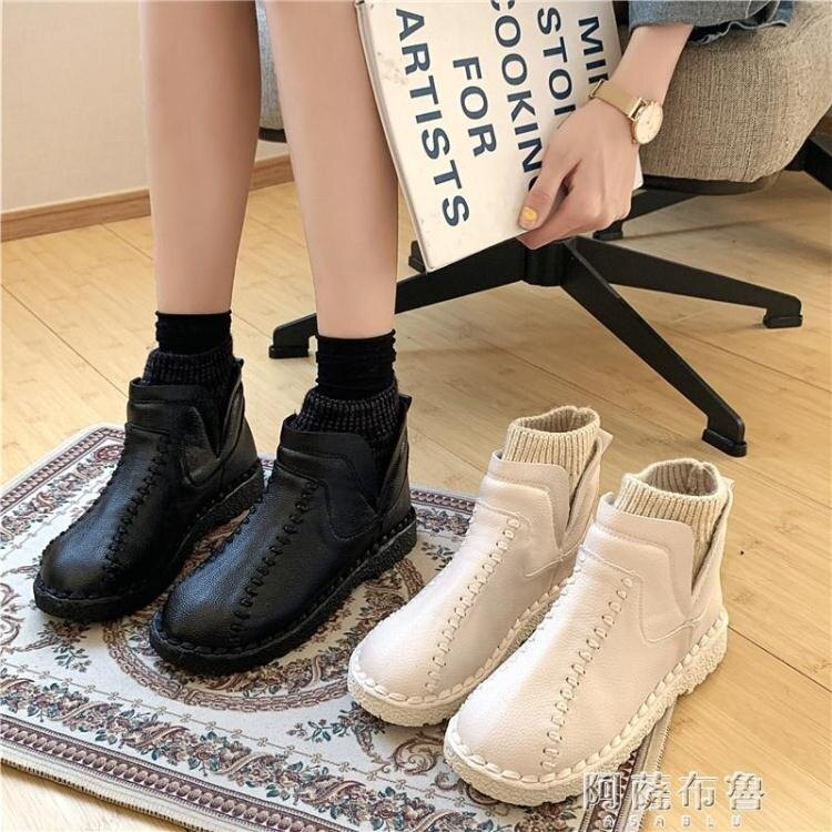 雪地靴 平跟雪地靴女冬季新款韓版套腳學生保暖面包鞋防滑棉鞋森女靴-免運-【(如夢令感恩回饋-新年好物)】