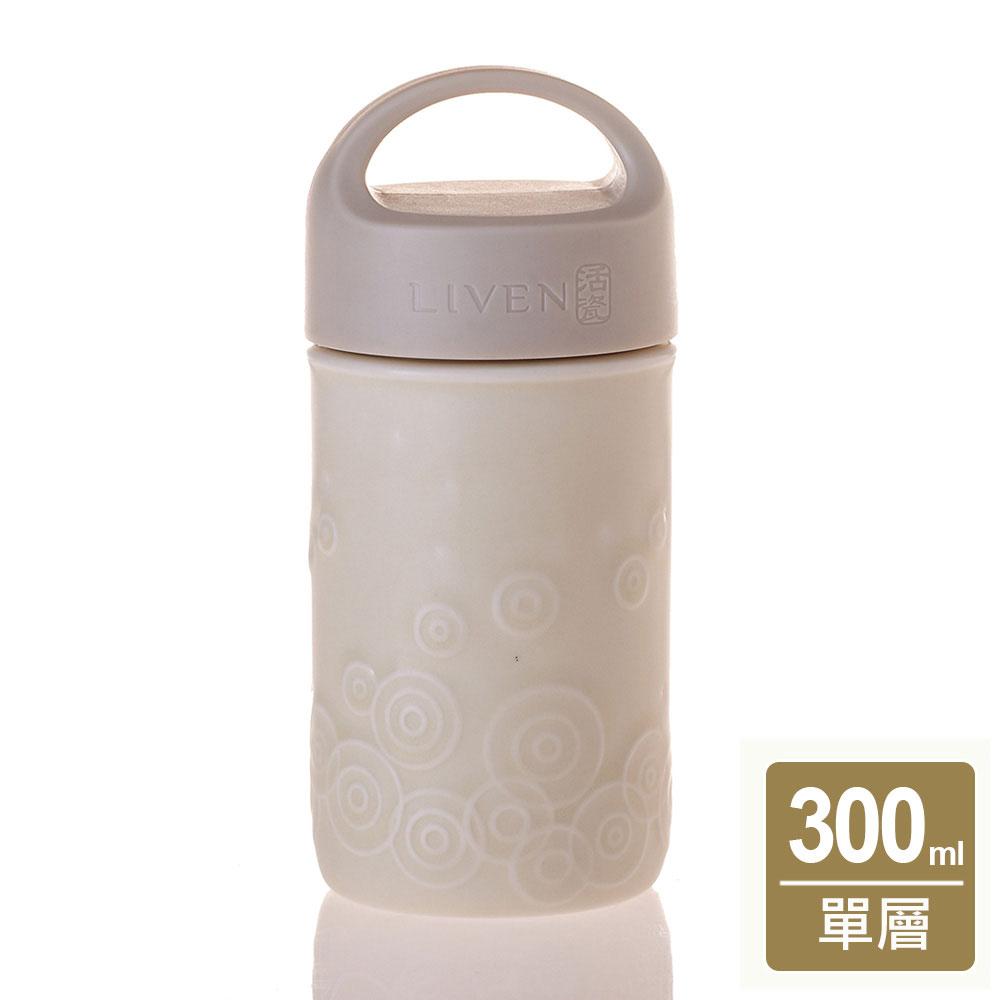 乾唐軒活瓷 | 同心緣隨身杯 / 小 / 單層 / 提蓋 / 5色