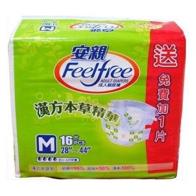 *小柚子*【超商最多寄1包】安親 成人紙尿布 漢方經濟包 尿布 M 16片/包 (整箱購買另有賣場)