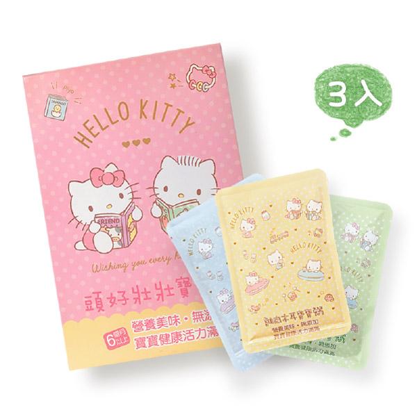 【裸廚房】Hello Kitty 頭好壯壯寶寶粥(三入/盒) (三入3盒)