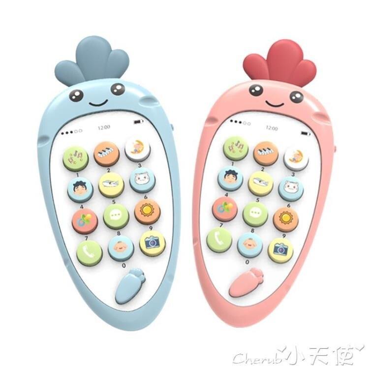 仿真手機 寶寶兒童音樂手機玩具女男孩電話嬰兒可咬小孩女孩仿真益智0-1歲