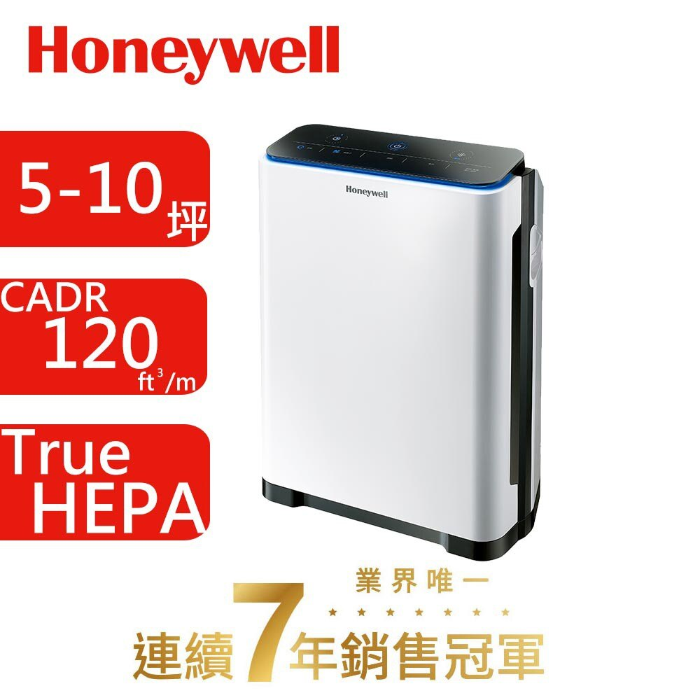 【hengstyle恆隆行】HONEYWELL HPA710WTW空氣清淨機-新