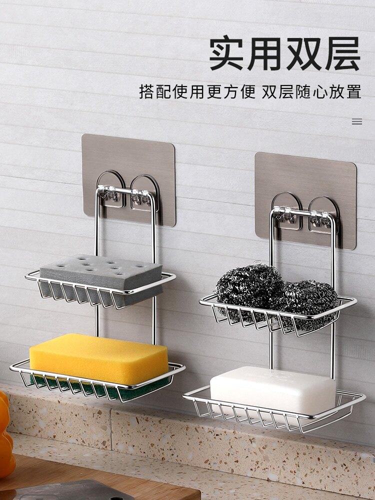 免打孔不鏽鋼雙層肥皂盒吸盤式瀝水衛生間壁挂式皂托肥皂架香皂盒 時尚學院0225