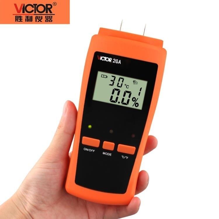 水分測定儀 木材水分測試儀高精度針式水份檢測儀含水率測量測濕器測定儀YTL 走心小賣場