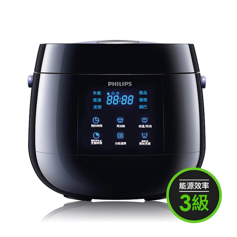 ★限時47折★微電鍋2L-黑 (HD3060/50)