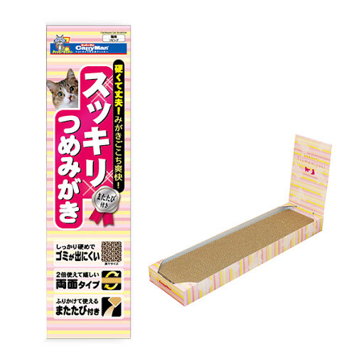 cattyman 貓用爽快兩面貓抓板1入 日本多格漫