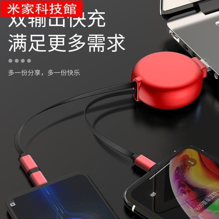 PD充電線 車載充電器三合一車載數據線伸縮Type-C手機QC汽車快充適用于蘋果華為PD安卓一拖三多功能