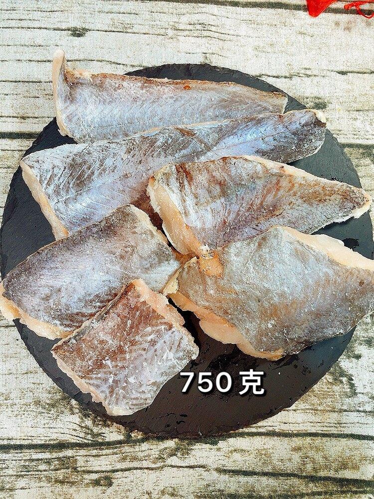 全台首賣 紐西蘭鱈魚菲力(帶皮) 750克 約6-8片