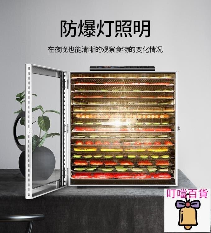 食物乾燥機 熾陽水果烘干機家用食品水果蔬菜溶豆寵物肉風干機食物干果機商用 AT