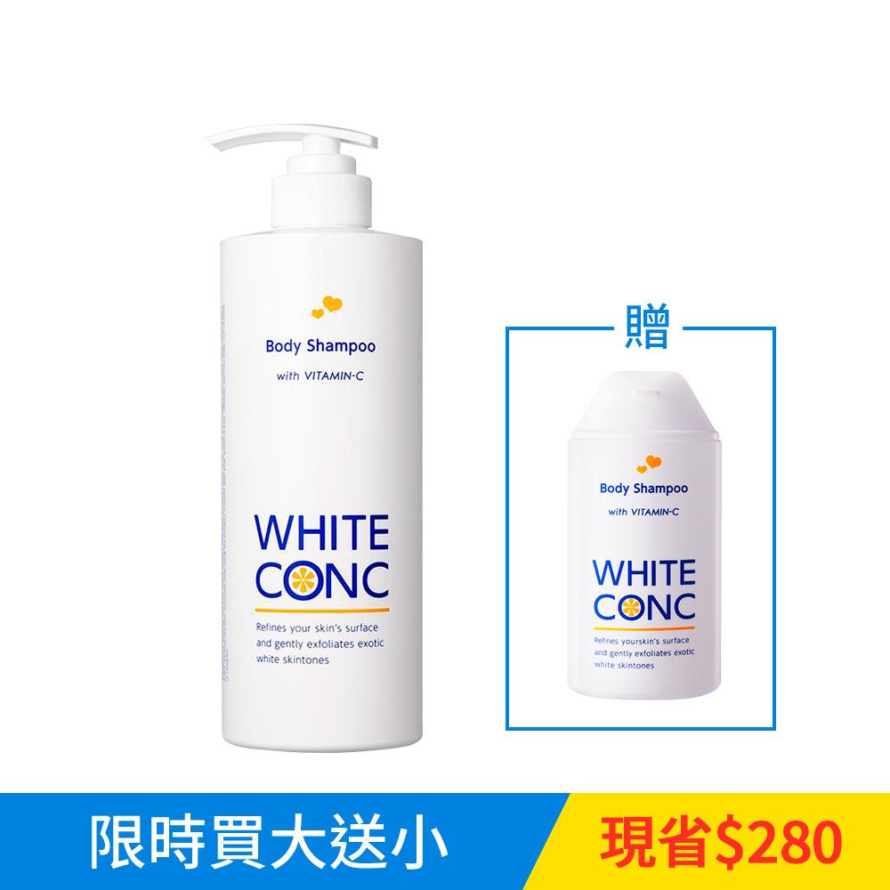 [買正貨送正貨] WHITE CONC 美白身體沐浴露 600mL [贈]美白身體沐浴露 150mL