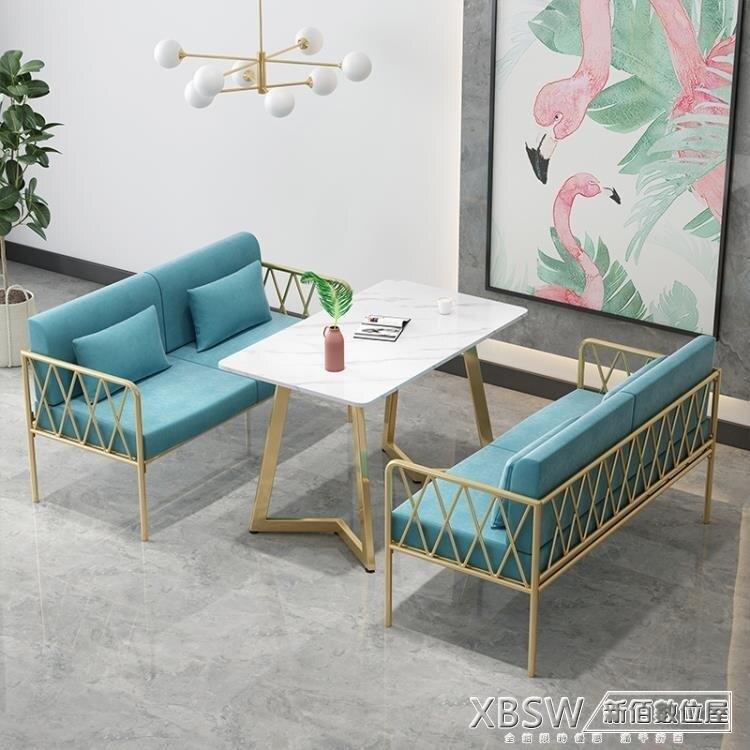 卡座沙發奶茶店酒吧咖啡廳餐飲家具休息區甜品店桌椅組合 【簡約家】