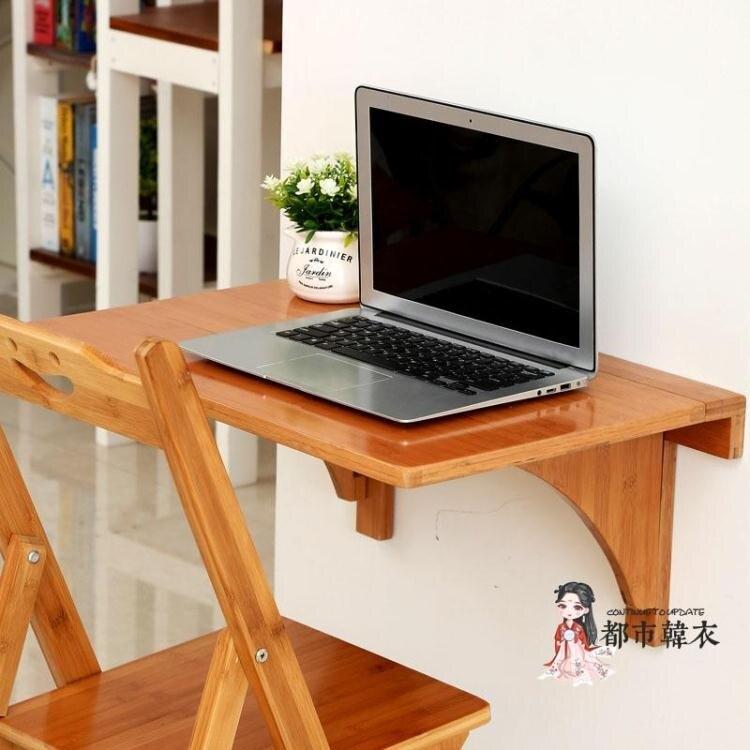 壁掛餐桌 壁掛折疊桌餐桌連壁桌壁掛桌掛牆桌電腦桌牆上桌學習桌書桌靠牆桌T