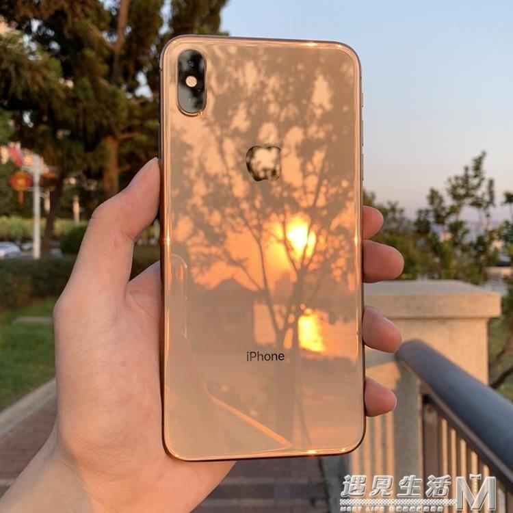 蘋果X手機殼iPhonexr液態硅膠全包防摔玻璃iPhone XS MAX超薄高檔 遇見生活/可開發票