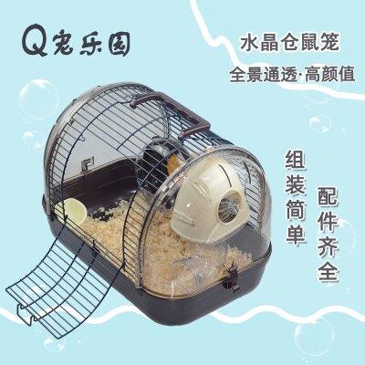 日式豪華倉鼠籠子侏儒倉鼠銀狐布丁別墅透明基礎觀賞籠倉鼠用品『xxs11068』