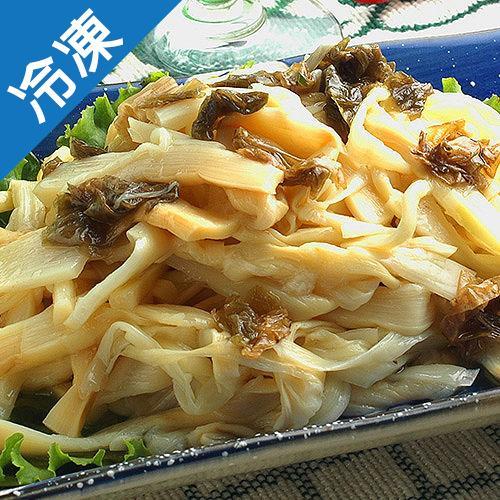 【佳佳】涼拌開胃筍絲1包(1kg/包)【愛買冷凍】