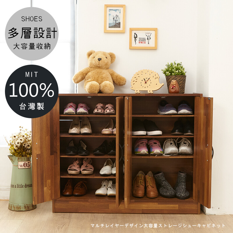 mit台灣製工業風四門五層收納鞋櫃 書櫃 衣櫃 置物櫃 玄關櫃 sc002