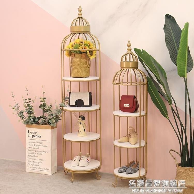 高檔鞋包店展架創意鳥籠造型櫥窗展示架鞋子包包高低陳列置物架子 NMS