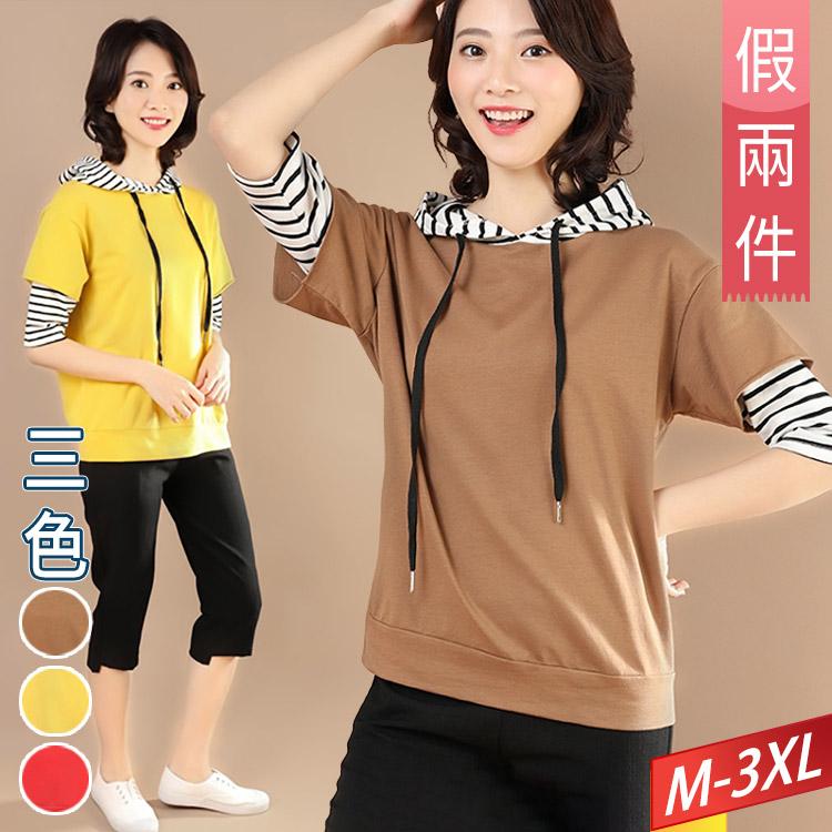 假兩件條紋拼色連帽T恤(3色) M~3XL【414102W】【現+預】-流行前線-