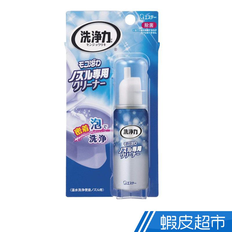 日本 雞仔牌 免治馬桶噴嘴專用清潔劑 40ml 現貨 蝦皮直送