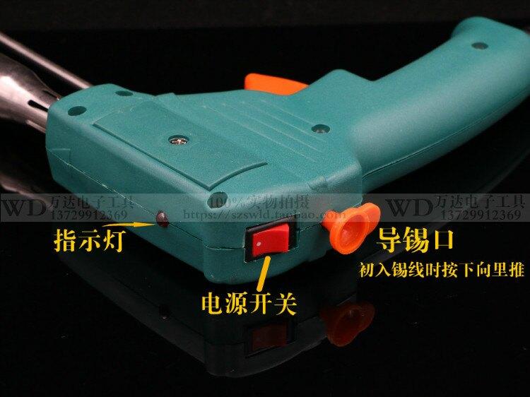 手動焊錫槍 焊寶100W手動送錫槍 HB-585A焊錫槍 60W手動出錫槍電烙鐵『XY11295』