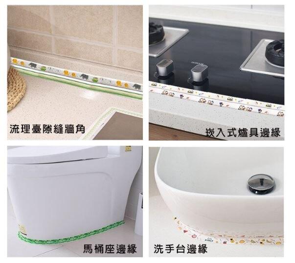 (不挑款)廚衛牆角防水隙縫貼(PVC材質的防水膠帶/輕鬆擦拭清潔/美觀實用)