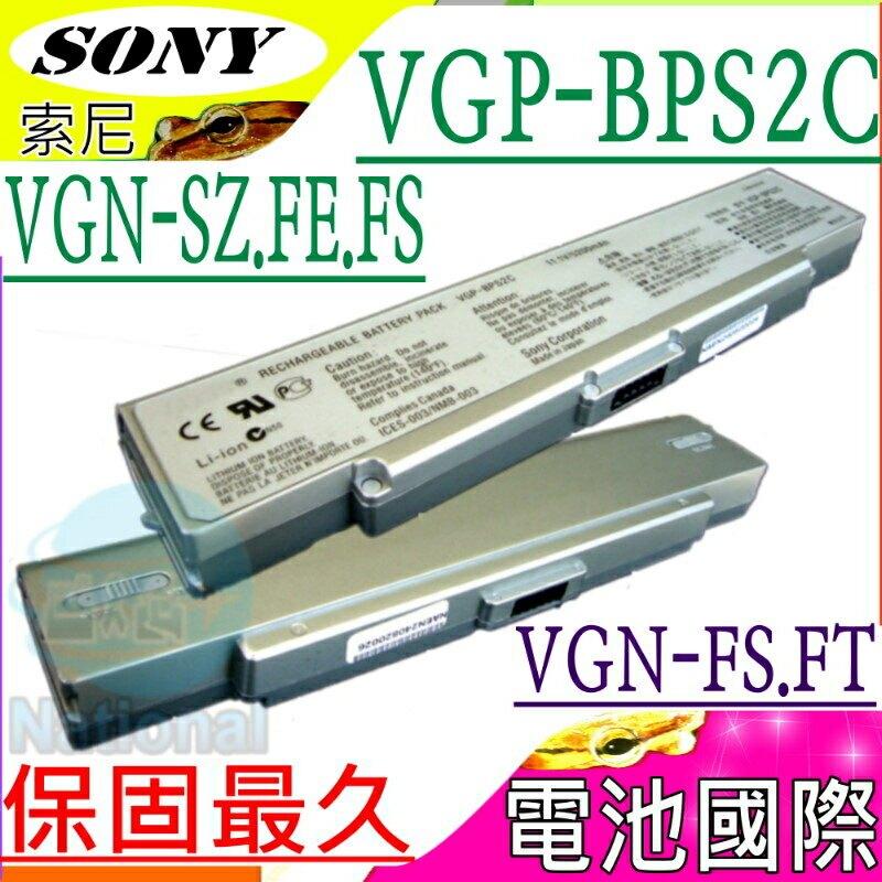 SONY 電池-索尼 VGN-FS15,VGN-FS18,VGN-FJ79,VGN-FE25,VGN-FE31,VGN-AR18,VGN-AR21,VGN-AR91,VGP-BPS2A/S,銀,VGN