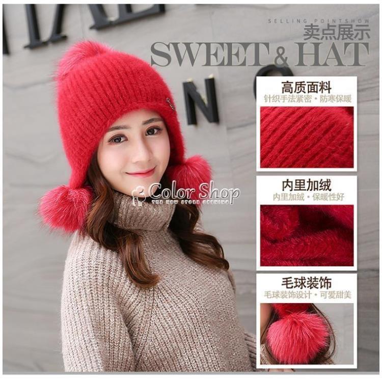 兔毛帽子女冬天韓版潮甜美可愛護耳冬季雙層加厚絨保暖針織毛線帽 新年禮物