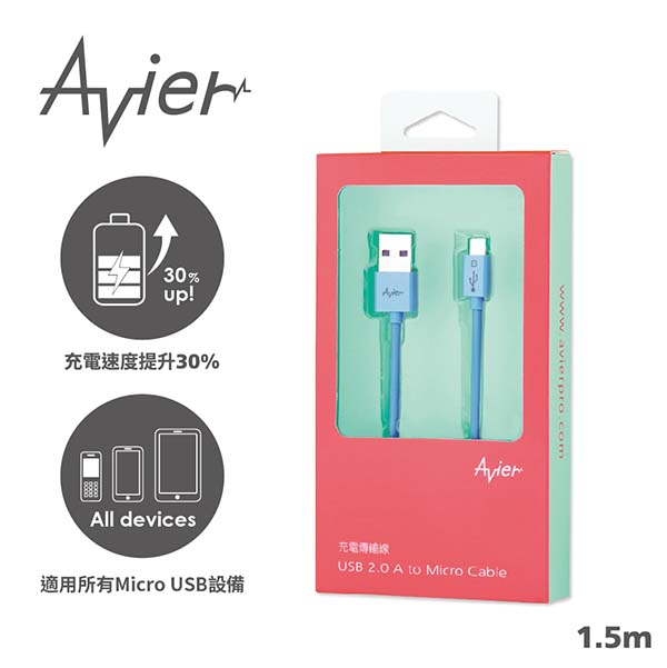 【Avier】藍彩盤Micro USB 2.0充電傳輸線_Android 專用 (1.5M)