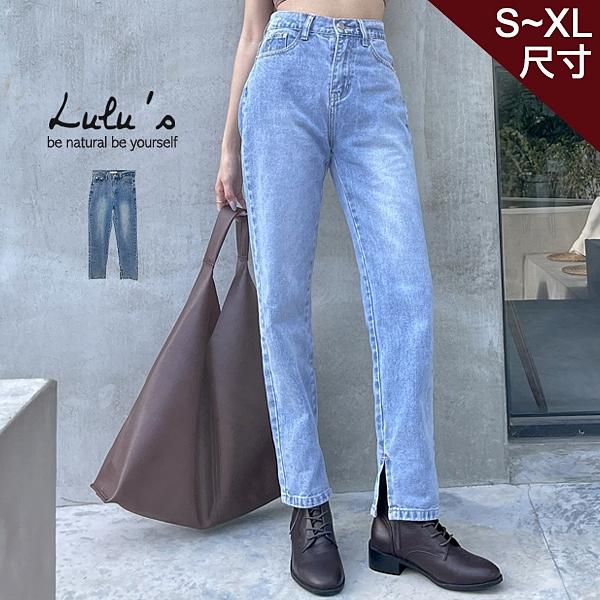 LULUS【A04210004】K自訂款褲管開叉牛仔長褲S-XL藍