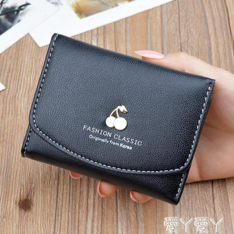 皮夾 女士錢包女短款可愛迷你小零錢包三折學生薄款時尚軟皮夾錢夾潮