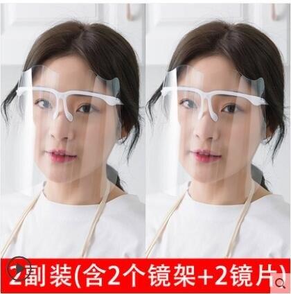 面罩 廚房炒菜防油煙防油濺面罩女士全臉部防護遮面具做飯面部護臉神器 -盛行華爾街