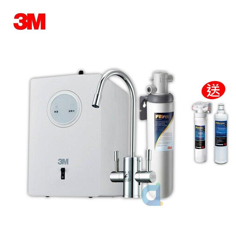 3M HEAT1000廚下型雙溫加熱淨水組搭配S004淨水器組合 贈送SQC前置樹脂系統 樹脂軟水濾心