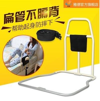 床邊扶手老人起身器殘疾人家用床上護欄防摔扶手架孕婦起床助力架 娜娜小屋