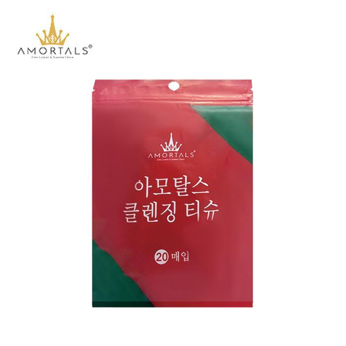 AMORTALS爾木萄 壓縮毛巾 20入 洗臉巾