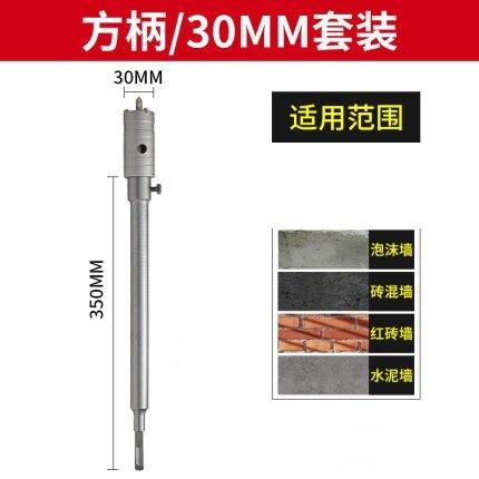開孔器 開孔器混凝土電錘鉆頭空調管沖擊鉆頭打孔磚墻穿墻干鉆擴孔墻壁『CM44791』