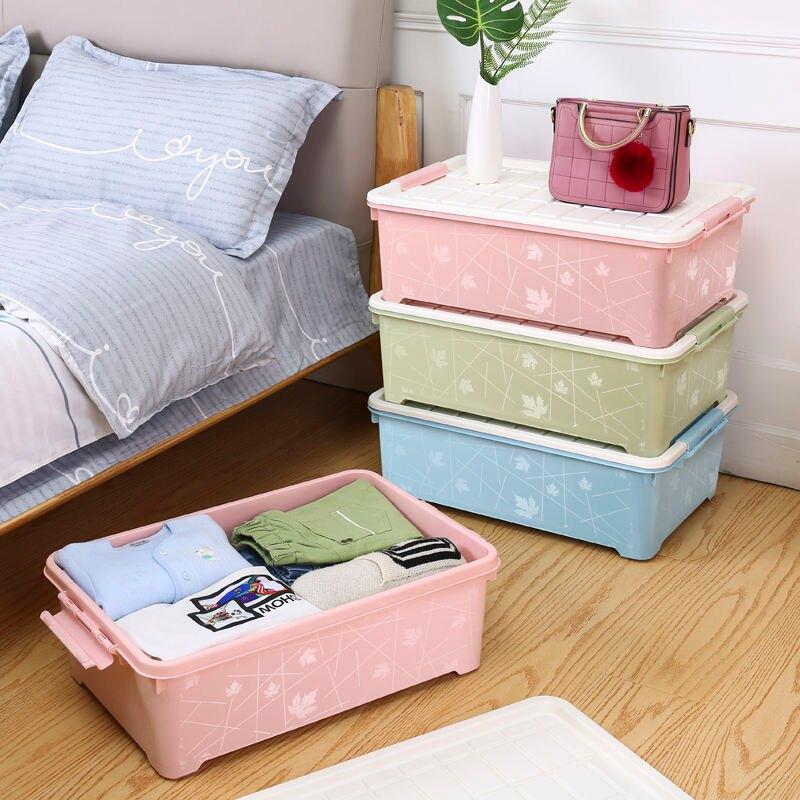 床底收納箱大號加厚塑料床下有蓋整理箱衣服收納盒被子儲物箱帶輪