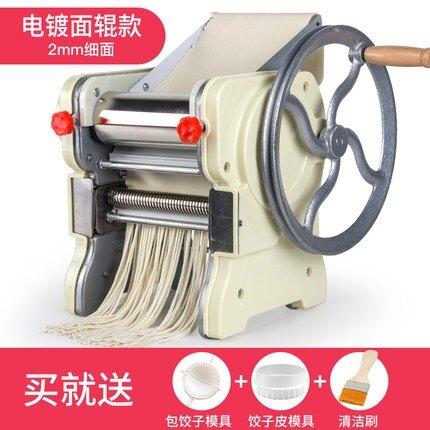 手動壓面機 壓面條機家用手動小型多功能餃子皮機搟面機家庭用手搖老款壓面機T