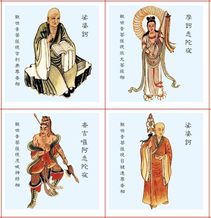木質成人1000片拼圖4000片佛祖佛像佛教寺廟供奉菩薩唐卡宗教信仰