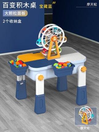 大顆粒兒童積木桌寶寶拼裝玩具益智力多功能男女孩子6動腦3歲『xxs12068』