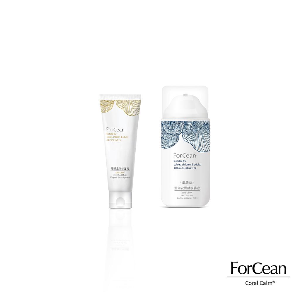[極度乾癢乾燥首選] | 珊瑚全效修護霜 (40 mL x 1瓶)+珊瑚安異舒敏乳液-滋潤型 (100 mL x 1瓶)