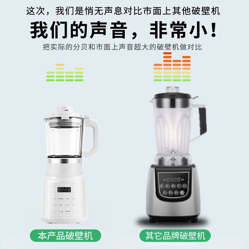 110V加熱破壁機0.8L家用電動多功能攪拌料理豆漿機美國臺灣小家電