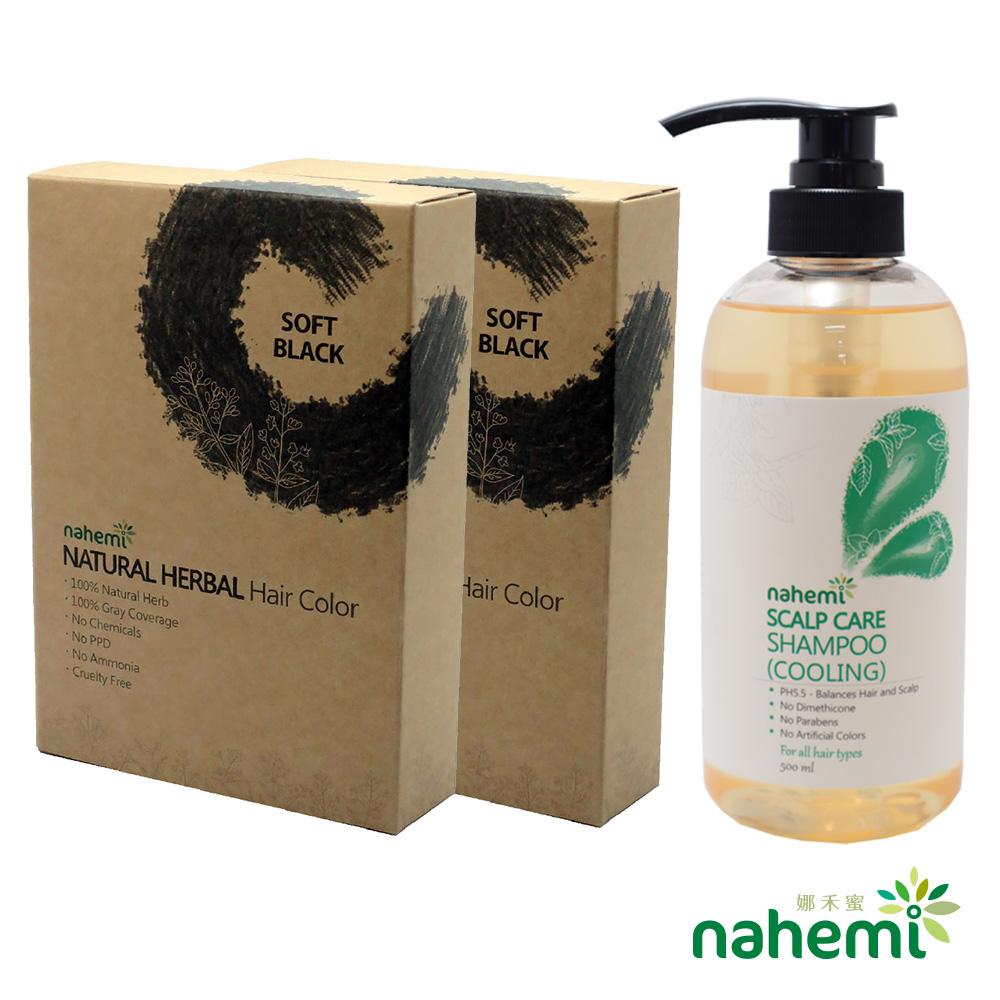 娜禾蜜 草本增色護髮粉|自然黑x2+涼感無矽靈健髮洗髮露x1