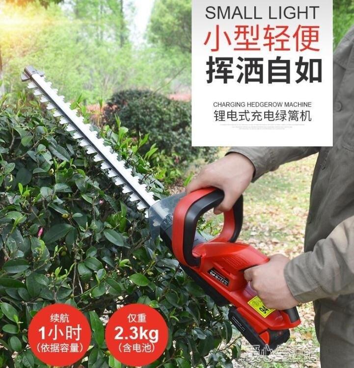 電動綠籬機充電式多功能家用庭院修枝機茶葉修剪機電動采茶機