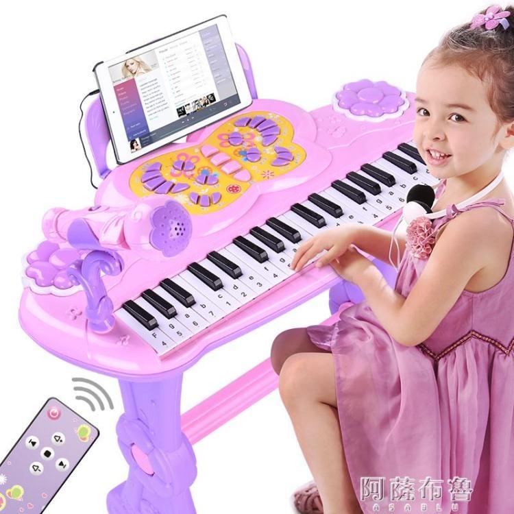 電子琴 兒童電子琴女孩初學者入門可彈奏音樂玩具寶寶多功能小鋼琴3-6歲1 MKS--免運-新年好禮-8折起!!!