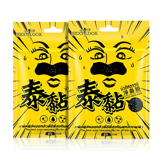預購商品3/31陸續出貨【SEXYLOOK 西西露】泰黏粉刺淨鼻膜5入*2包