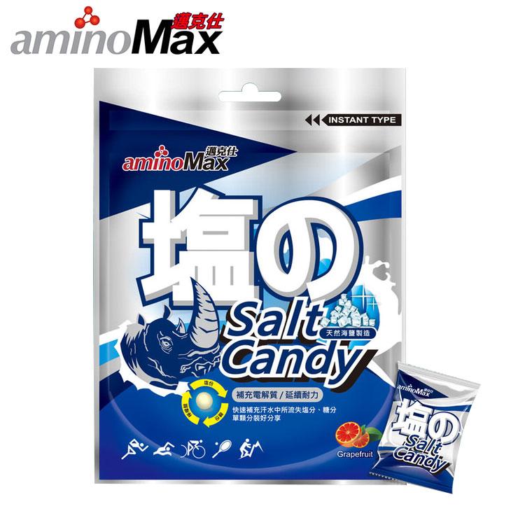 【aminoMax】邁克仕 Salt Candy 邁克仕鹽糖A113-1 (15-16顆/一包) / 城市綠洲 (HIRO's、aminoMax、海鹽、電解質、B群、補給)
