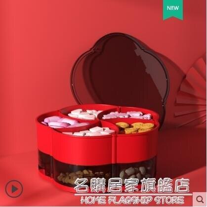 客廳茶幾干果盤家用多層分格帶蓋收納盒現代創意糖果盒零食瓜子盤 NMS